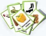 Карточки для игры в Алиас (Alias для детей)