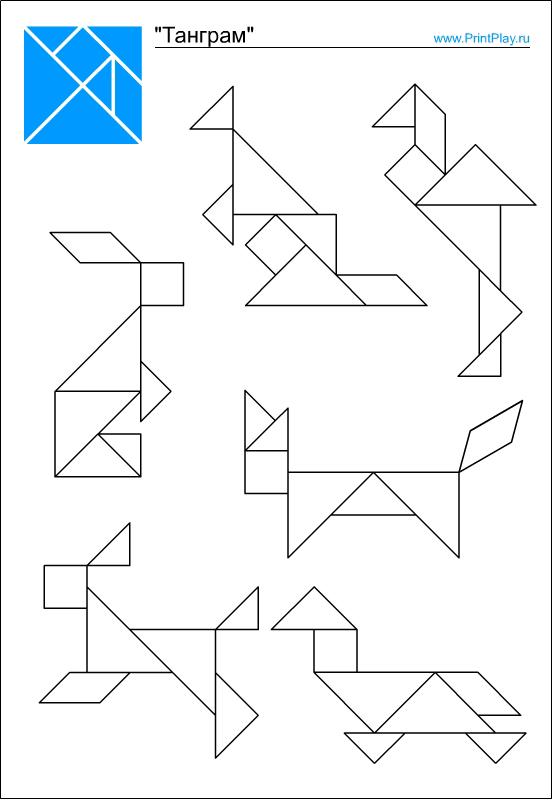 Геометрические фигуры для детей  Картинки с заданиями