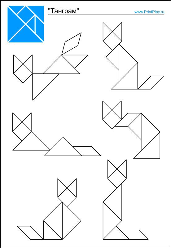 Танграм для детей схема