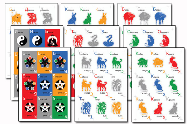 all_cards_600.jpg
